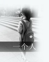 等一(yi)個(ge)春(chun)夏na)鋃dong)