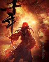 千(qian)年